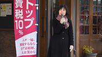 第60回東京都農業委員会・農業者大会 - こんにちは 原のり子です