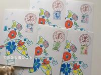 小型印「切手の博物館 Otegamiフリマ 2019 SPRING コレクション」でお礼状 - てのひら書びより