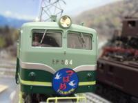 16番トラムウェイEF58に機関助士搭乗&EF58新旧 短線路走行 - 新湘南電鐵 横濱工廠3