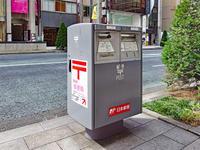 ポスト16_銀座通郵便局前ポスト - デザインスタジオ バオバブのスクラップブック