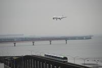 HND - 514 - fun time (飛行機と空)