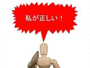 遠藤一佳のブログ「自分の人生」をやろう!
