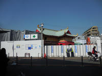 工事中の片瀬江の島駅 - ヨガと官足法で素敵生活