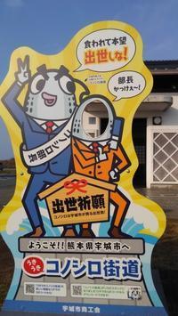 ブドウじゃないよアロエだよ - おでかけメモランダム☆鹿児島