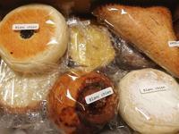 Blanc chienの臨時パン便 その1 - パンによるパンのための