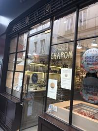 CHAPON☆パリでチョコレート屋さんめぐり - Orchid◇girL in Singapore Ⅱ