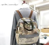 【ヴォーグ学園東京校バッグ講座】ワイヤーリュックの布合わせ色々♪ - neige+ 手作りのある暮らし