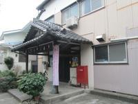 井土ヶ谷の新旧名所 - 神奈川徒歩々旅