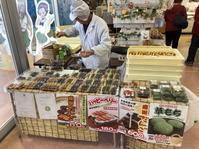 大洗まいわい市場  好文堂さんがお団子を販売に来ております。 - わいわいまいわい-大洗まいわい市場公式ブログ