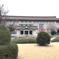 「顔真卿」@東京国立博物館 平成館 - わたしの毎日