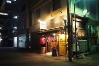 【鶏そば 新里】沖縄そばにちょっとだけ飽きて行ってみた - SAMのLIFEキャンプブログ Doors , In & Out !