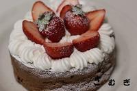 チョコレートケーキ - パン・お菓子教室 「こ む ぎ」