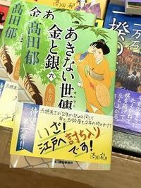 美味しいパンとこの本があれば。。。 - 今日も食べようキムチっ子クラブ (料理研究家 結城奈佳の韓国料理教室)