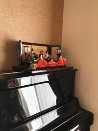 お雛様2019  今年は収納改革! - 岐阜・整理収納アドバイザーのブログ・おちつくおうち