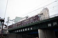聖地へ~ 兵庫への旅 ~ #4 - NINE'S EDITION