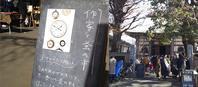 2/24(日)& SCENE 手創り市 終了 - aiya diary