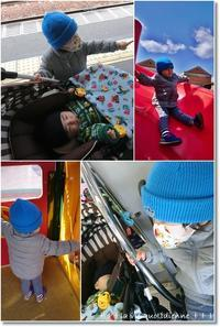 【スタバ新作】さくらフルフラペチーノと2人を連れて電車でGO! - 素敵な日々ログ+ la vie quotidienne +
