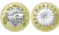 記念硬貨 - BOSSのひとりごと