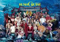 【ショー出演】3/3(日)Rush Cruise 15th Anniversary - Miss Cabaretta スケジュールサイト