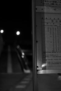 夜のバス停 - 節操のない写真館