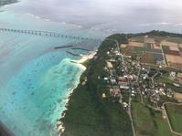 急遽南の島へ - おしゃれを巡る冒険