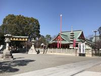 成田山大阪別院明王院 - ももちゃん大好き♪