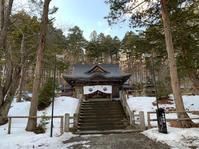 義経神社へ初めて行きました - いおりのホッと一息