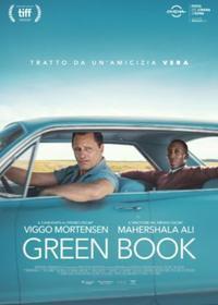 久々の一人映画、グリーンブック - ボローニャとシチリアのあいだで2