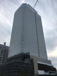 タワーホテルの品質品質管理Vol.192 - シーエム総研ブログ