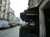 BISTROT AUGUSTIN  ☆パリ最終日のランチ - Orchid◇girL in Singapore Ⅱ