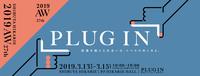 いよいよ来週は 渋谷ヒカリエへ「PLUG IN」です! - Via~オリジナル革バッグ&雑貨~   目に飛び込んだ瞬間【輝き出す瞳】    手にした瞬間【伝わる心地良さ∴思わずみんなに自慢したくなるトキメキの Via のBagたち。