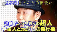 謎研究で、おもしろかったサイト1 - Kiyoshi1192's Blog