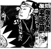おみそシステム - 鯵庵の京都事情