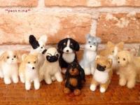 小さな犬ワイヤー入り - 羊毛フェルト ぷちぐるみ工房