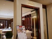 (金沢・本町)ホテル日航金沢ファウンテン - 松下ルミコと見る景色