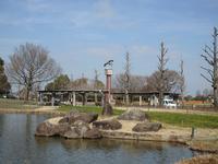 『木曽三川公園センター風景と輪中の農家』 - 自然風の自然風だより