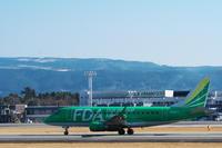 KMJ - 11 - fun time (飛行機と空)