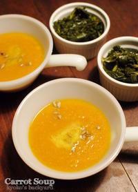 人参の絞りカスを使ったスープ&ケーキ - Kyoko's Backyard ~アメリカで田舎暮らし~