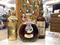 レミーマルタン、山崎60周年記念ボトルをお売り頂きました。 - ブランド品、時計、金・プラチナ、お酒買取フリマハイクラスの日記
