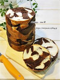 マーブルラウンドパンと焼きそば♪ - ☆Happy time☆
