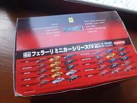 おたからじまんサークルKフェラーリⅣ箱ごと!! - 化石部の父
