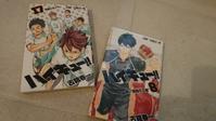 読む人の力量 - sakamichi