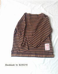 大活躍!バスクシャツ - 子ども服と大人服 KONO'N