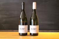 <有料試飲レヴュー>BOW!赤・白 / Domaine Oyamada - 月夜にワイン