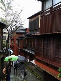 金沢そぞろ歩き:主計町茶屋街 - 日本庭園的生活
