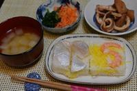 小鯛の笹漬けの押し寿司 - おいしい日記