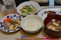 焼き魚と煮物 - おいしい日記