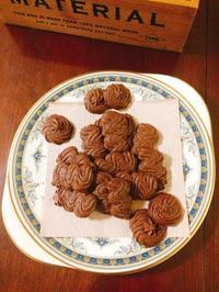 しぼりだしクッキー - blancheの日記