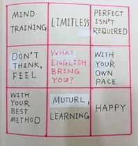 私流「英語学習ってこういうものだ!」 - Language study changes your life. -外国語学習であなたの人生を豊かに!-