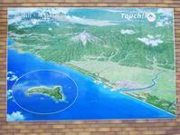 タモリが眺めた絵地図 - 「 ボ ♪ ボ ♪ 僕らは釣れない中年団 ♪ 」